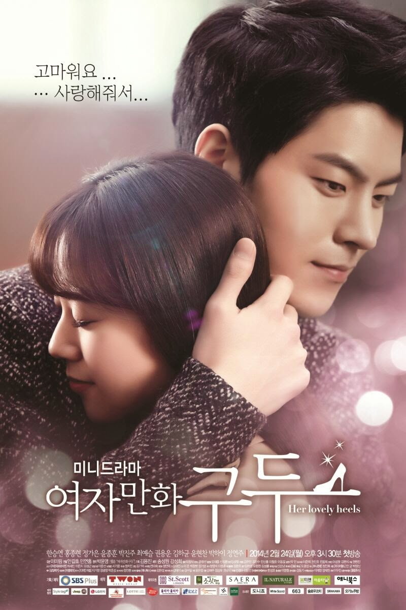 5 Drama Korea Terbaru Dan Terbaik 2014 SI MOMOT