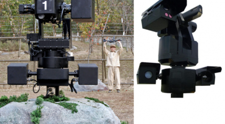 robot sgr produksi samsung